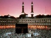 ПОЧЕМУ КААБА СЧИТАЕТСЯ СВЯЩЕННОЙ В ИСЛАМЕ