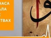 «ПАСПОРТ В АХИРАТ»: ЗА 24 ЧАСА Я УЗНАЛА О ТРЁХ УБИЙСТВАХ...
