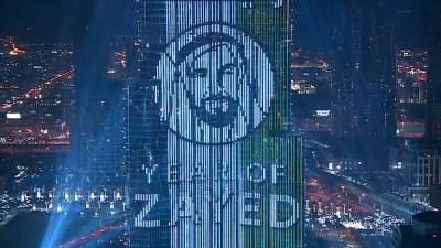 Лазерное шоу в новогоднюю ночь в Дубае попадёт в книгу рекордов (видео)