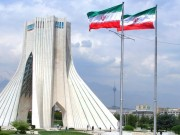 9 вещей, которыми гордятся иранцы