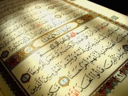 В Крыму мусульманка в 76 лет научилась идеально читать Коран