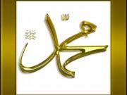 КАРЕН АРМСТРОНГ: «ПРОРОК МУХАММАД ﷺ ПОДАРИЛ ЧЕЛОВЕЧЕСТВУ НАДЕЖДУ!»