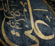 ТАК СКАЗАЛ АЛИ ИБН АБУ ТАЛИБ: МУДРЫЕ ИЗРЕЧЕНИЯ ПРАВЕДНОГО ХАЛИФА