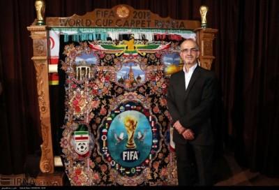 ИРАН ПРЕДСТАВИТ НАСЛЕДИЕ ИСЛАМСКОЙ КУЛЬТУРЫ НА ЧЕМПИОНАТЕ МИРА ПО ФУТБОЛУ FIFA 2018